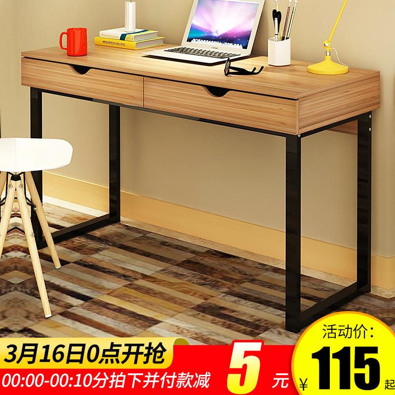欧意朗电脑桌C407