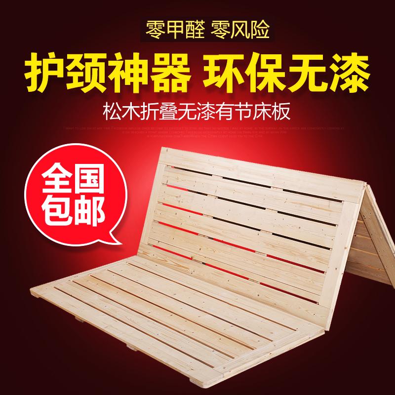 童梦实木硬床板CPB-001