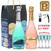 送4香槟杯原瓶原装进口红酒爱之湾谜蓝甜型起泡酒气泡葡萄酒2支装