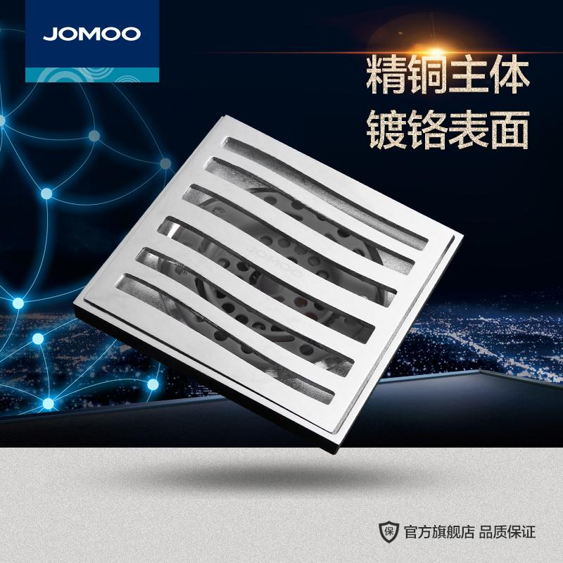 jomoo九牧精铜地漏92147-1B-1