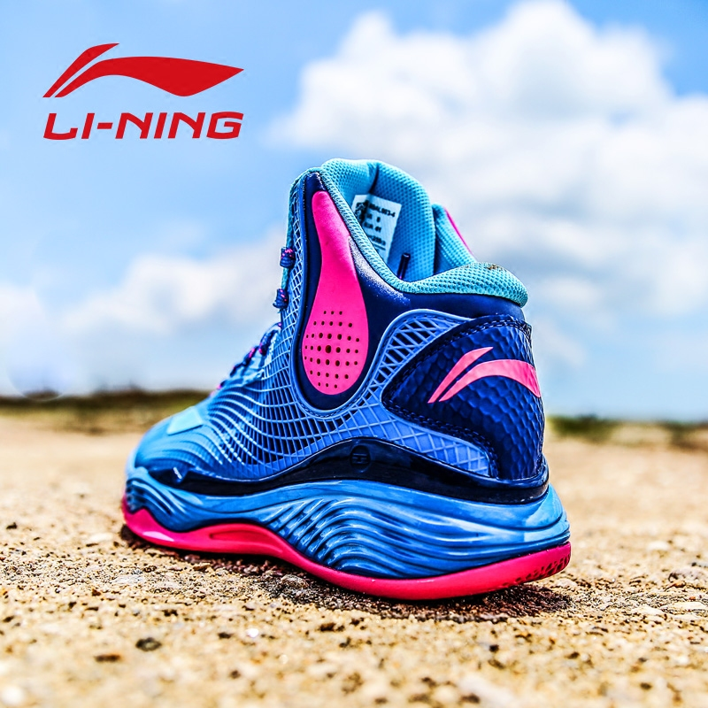 li ning case essay Transcript of analysis of li ning li ning: everything is possible value in case of their milk powder products.