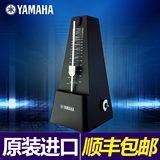 日本原装YAMAHA机械节拍器钢琴小提琴古筝乐器通用