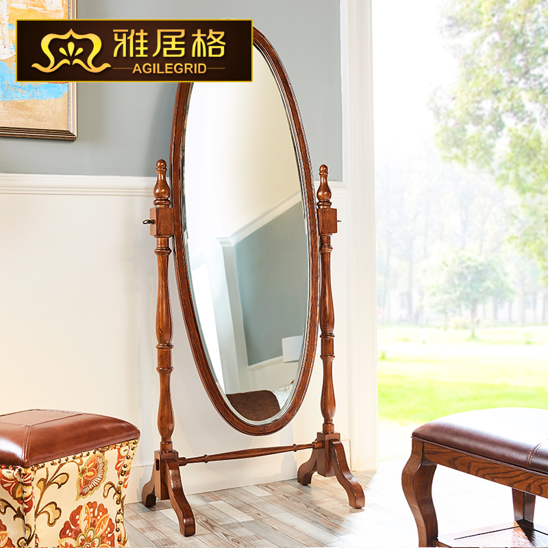 雅居格美式实木穿衣镜R1003