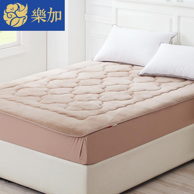 lehome1.2m床珊瑚绒床垫褥子LH262005