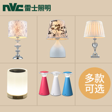 Прикроватный светильник NVC