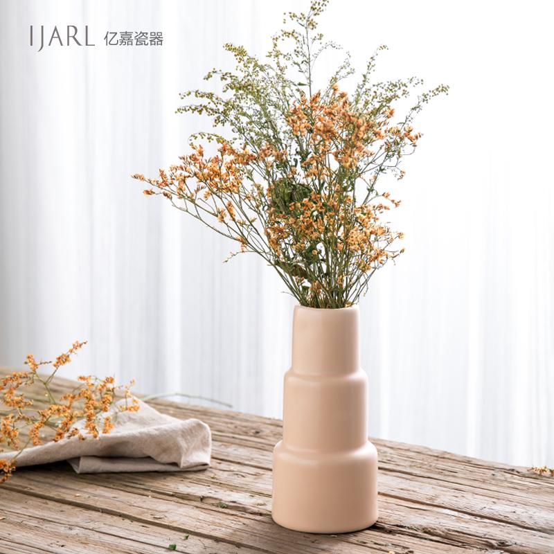亿嘉清新创意陶瓷花瓶干花