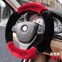 方向盘套毛绒冬季防滑时尚透气女性保暖短毛绒不掉毛通用汽车把套