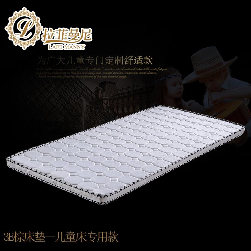 拉菲曼尼儿童床垫DL010
