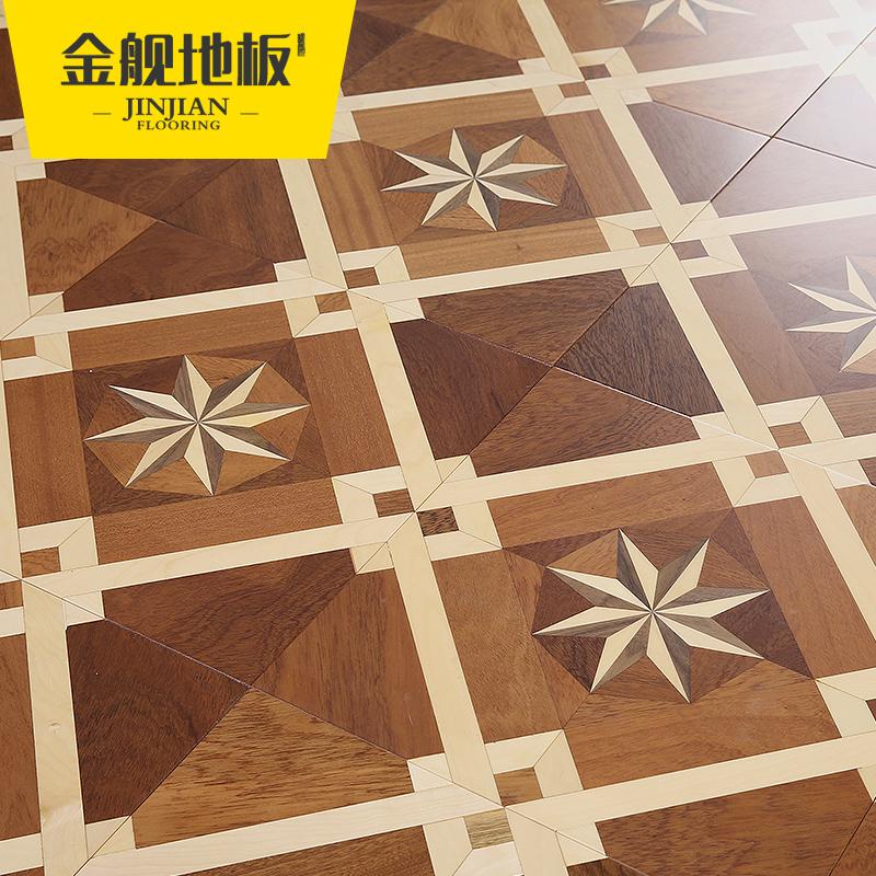 金舰 实木复合地板p8246