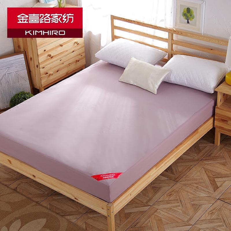 金喜路纯色床笠SteenM027001