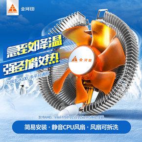 <b>[34人已浏览]</b>电脑CPU散热器