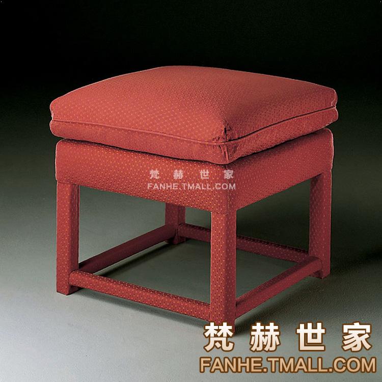 梵赫红色面料小脚凳f16032