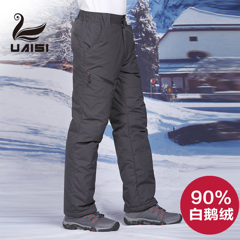 Insulated pants Uaisi um5004