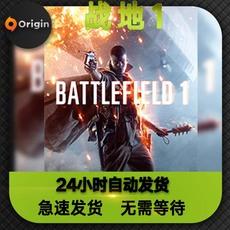 Компьютерная игра Боя 1 bf1 battlefield1