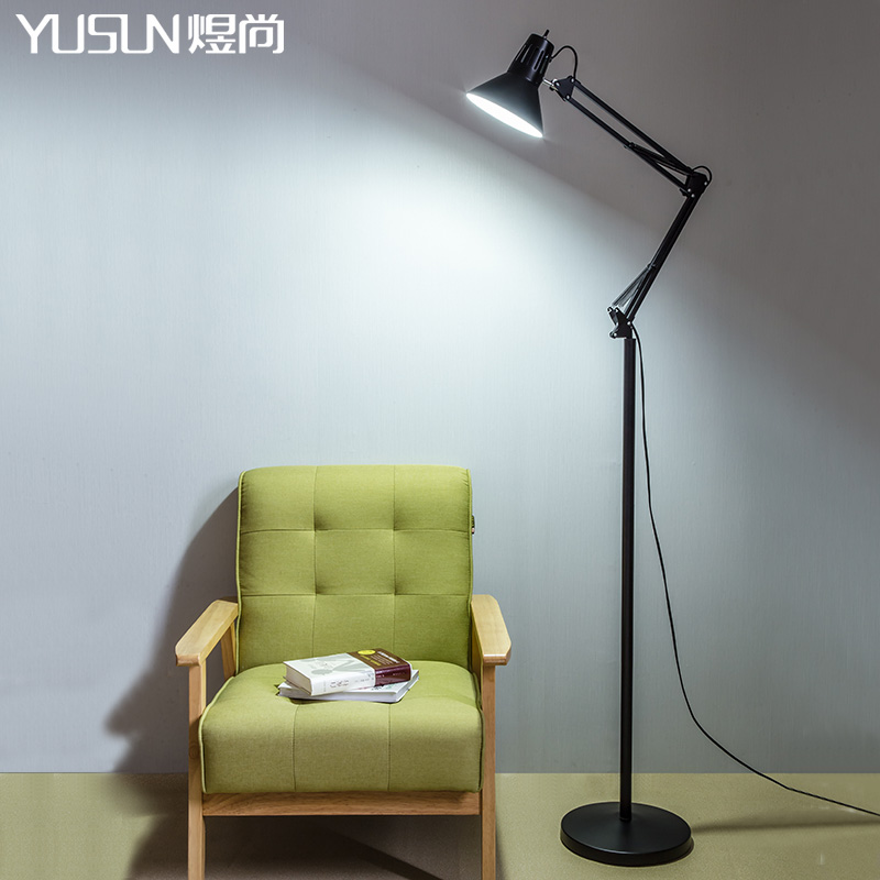 煜尚落led遥控调光立式台灯YSLD-8823