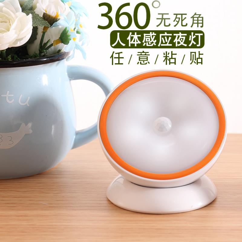 壹秀科技充电小夜灯人体感应台灯360小夜灯