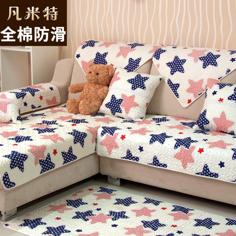 凡米特布艺简约沙发垫PN160329162812073