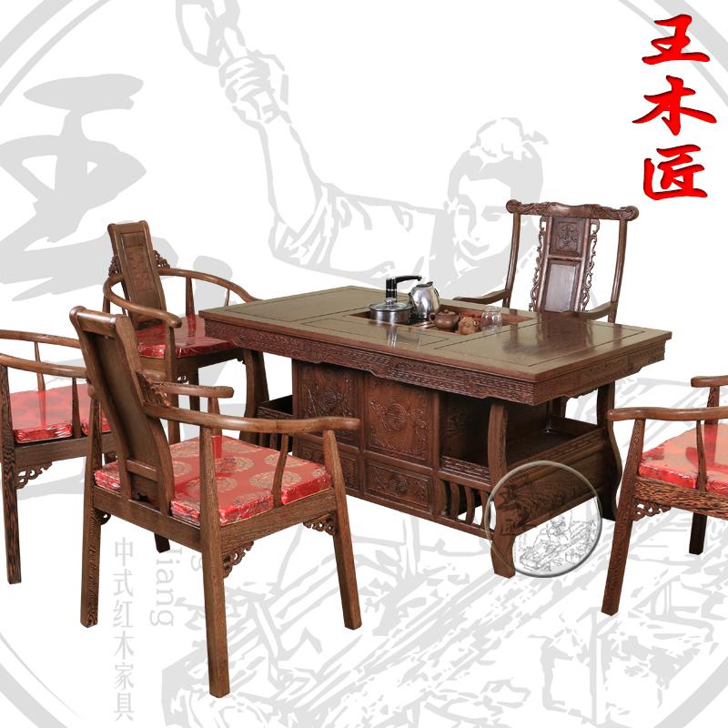王木匠红木茶桌鸡翅木宝鼎茶桌椅6件套