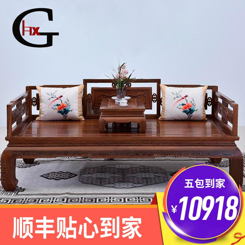hxg红木家具鸡翅木草龙罗汉床JCCT007