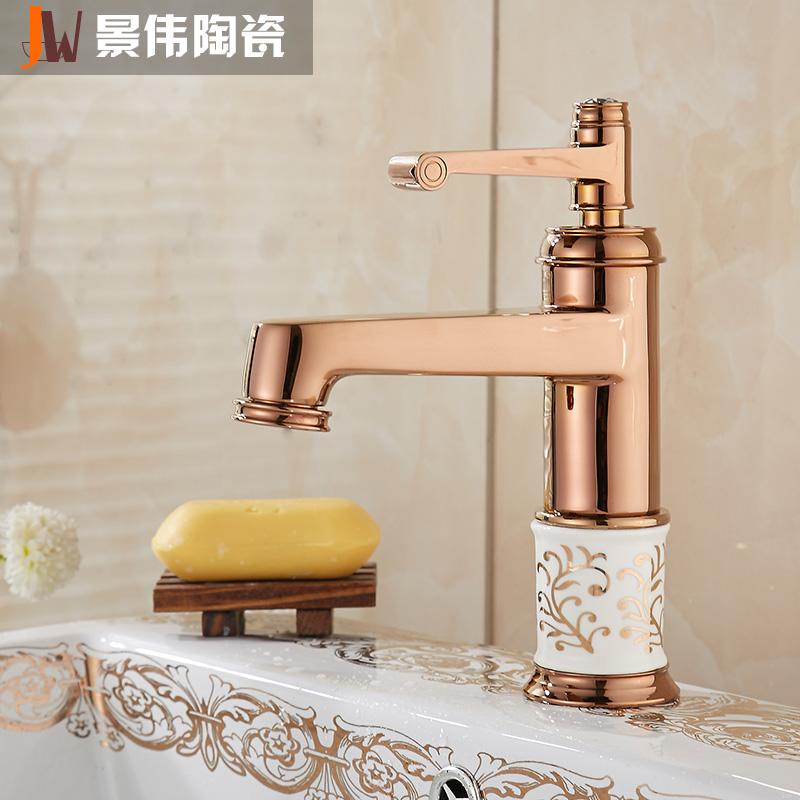 景伟卫浴景德镇陶瓷台盆HT-6541玫瑰金高富帅矮