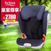 britax宝得适凯迪成长xp汽车儿童安全座椅isofix接口