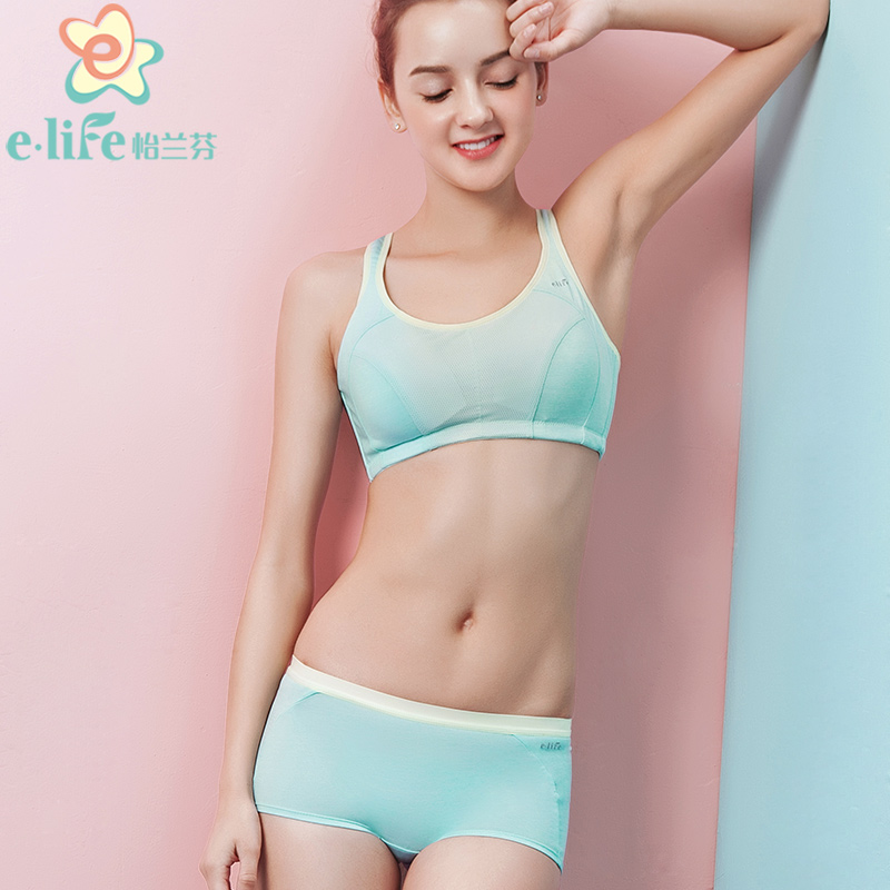 ea98454333 Yilanfen girl sports underwear set shockproof fitness running students no  steel ring bra thin section yoga vest - BuyChinaFrom.com - Buy China shop  at ...