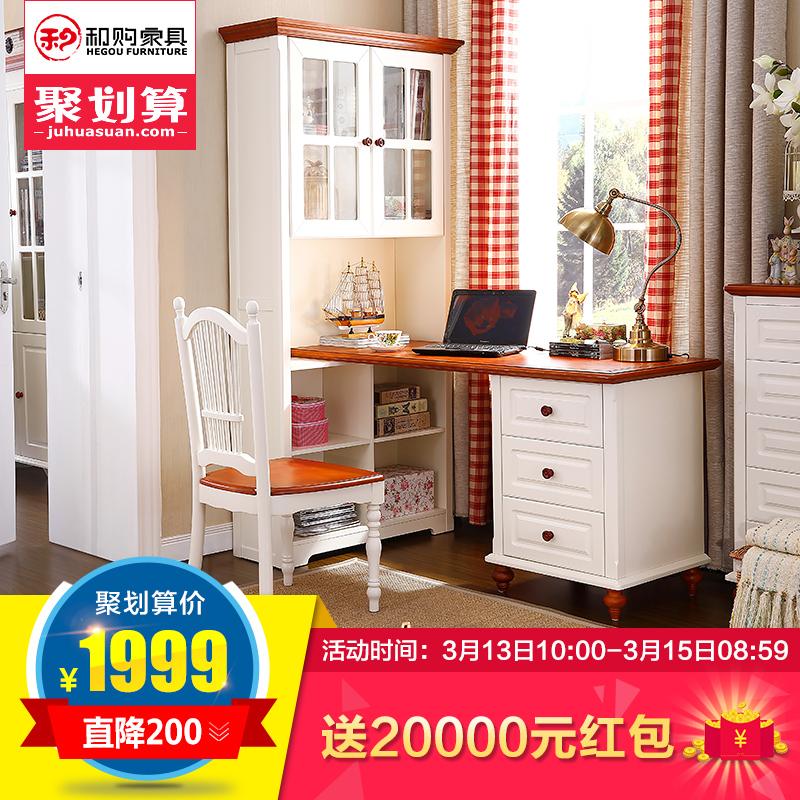 和购家具地中海 实木书柜s201