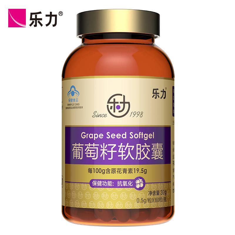 【乐力】葡萄籽软胶囊60粒/瓶