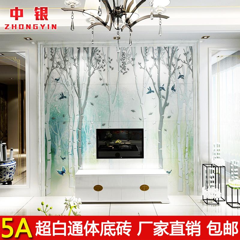 中银现代简约精雕刻微晶石瓷砖