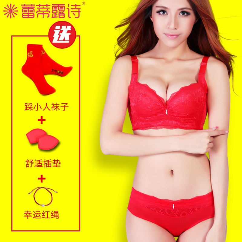 Underwear set Lady Lu Poetry