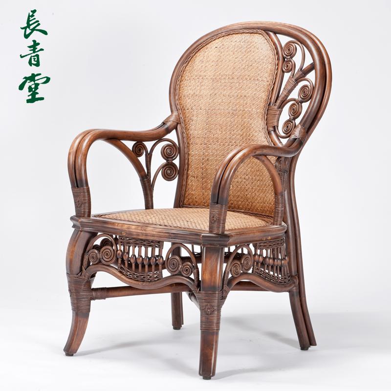 长青堂 欧式藤椅 阳台客厅书房办公靠背椅户外庭院休闲单人椅子