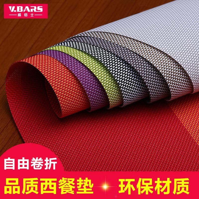 威佰士防烫创意欧式隔热垫PV02