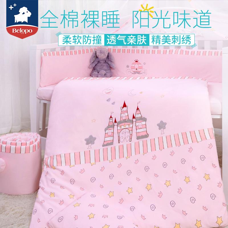 贝乐堡全棉婴儿床床上用品布拉格城堡