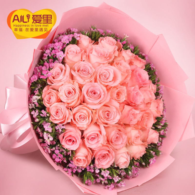 33朵粉玫瑰花束生日鲜花速递北京上海成都合肥深圳西安武汉同城送