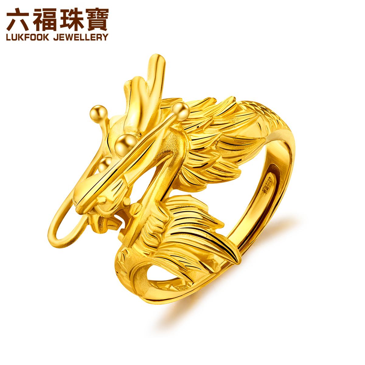 六福珠宝婚嫁黄金戒指男款足金结婚龙凤对戒之龙戒计价 GAG40005