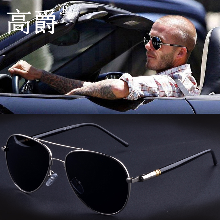 Gao Jue polarized men sunglasses men's new fashion sunglasses sunglasses driver mirror drive fishing frog mirror