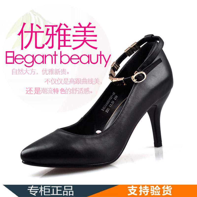 意尔康春夏新款一字扣绑带高跟鞋细跟性感尖头单鞋女OL浅口女鞋