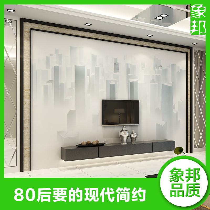 象邦微晶石瓷砖迷雾都市现代简约