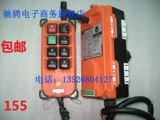Подъемный инструмент Yu Ding F21 E1B