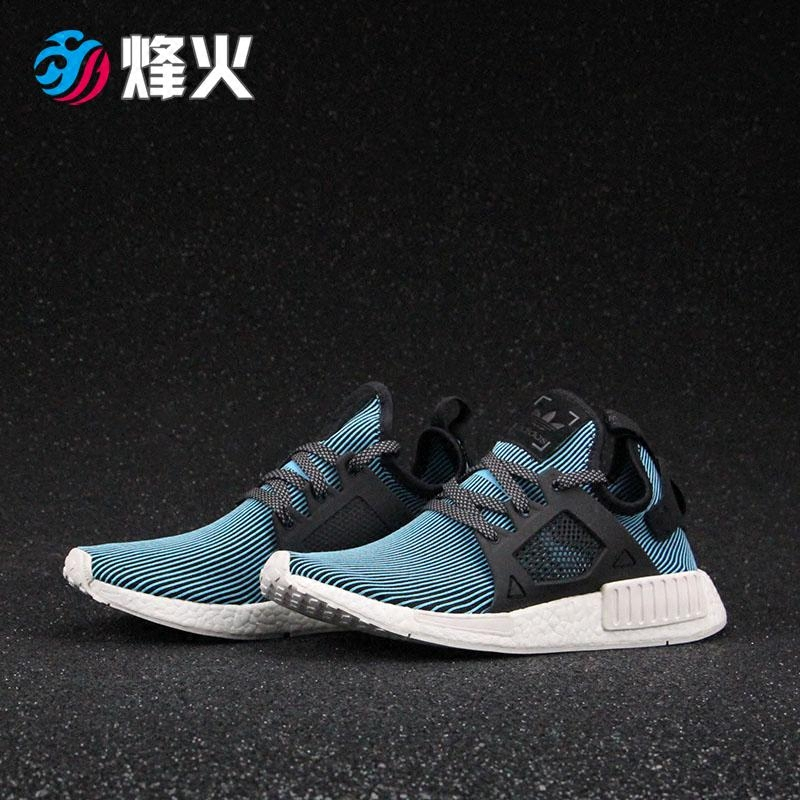 Honey Creek Mall Men's Adidas NMD Runner XR1 Casual Shoes