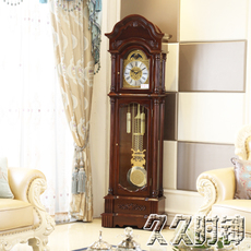 For a long time clock 2104