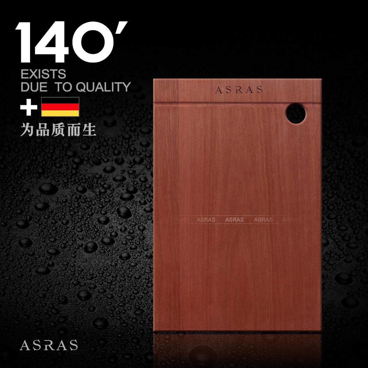 阿萨斯水槽天然实木沙比利红木菜板AS-M36
