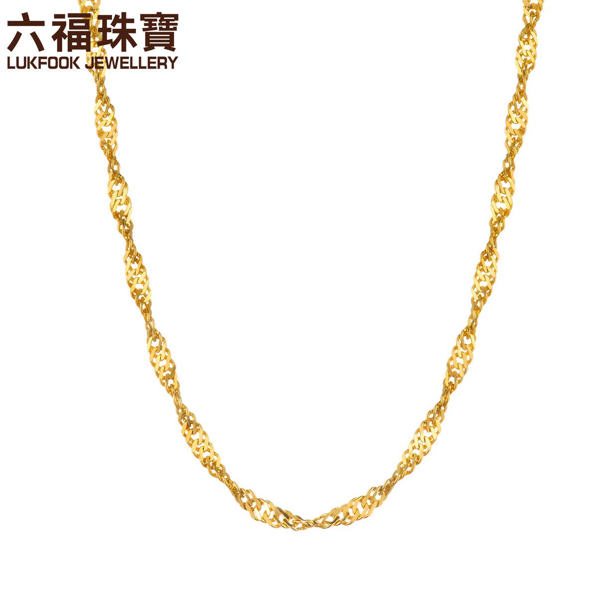 六福珠宝黄金项链女款百搭水波纹足金项链金链计价B01TBGN0001