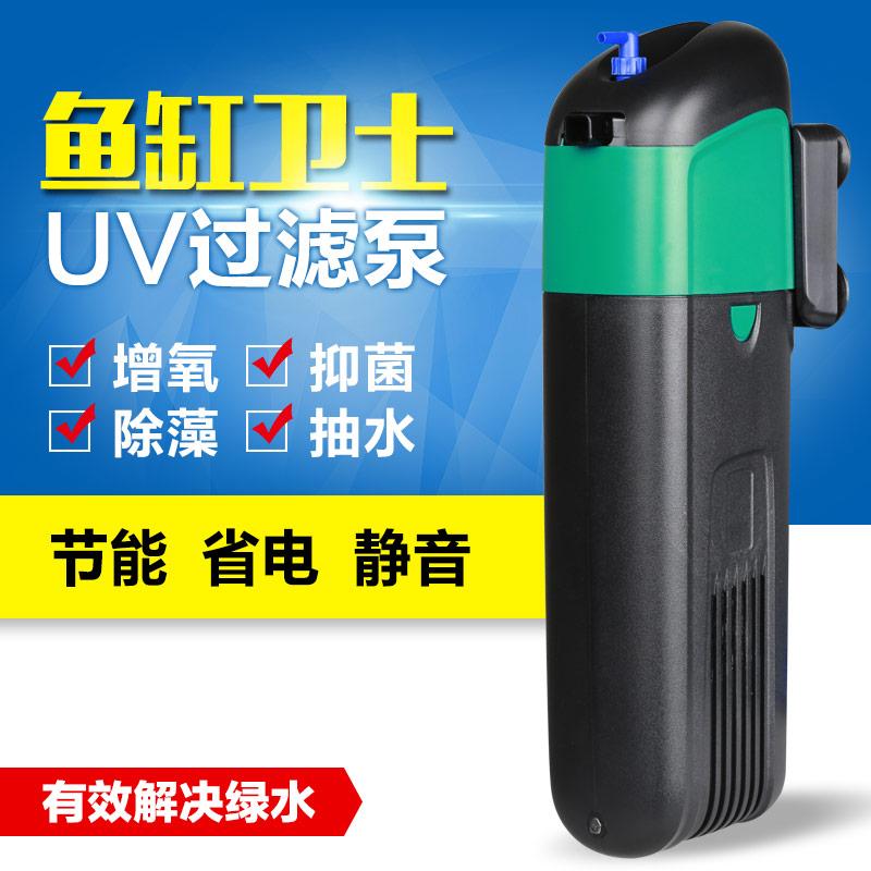 鱼缸过滤器杀菌灯UV灭菌灯杀菌过滤泵内置过滤器净水器增氧泵静音