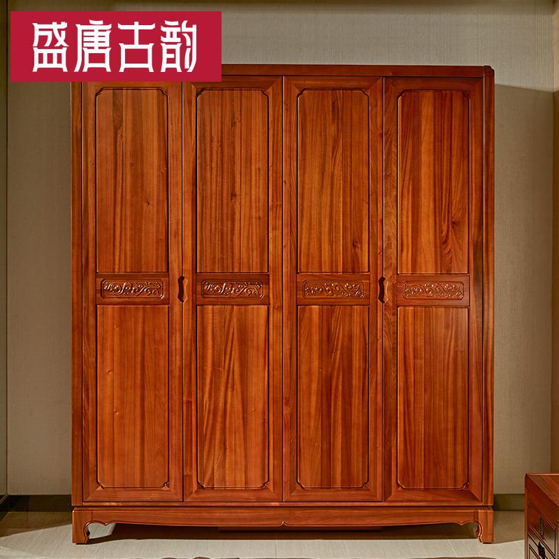 盛唐古韵木质衣柜四门d501