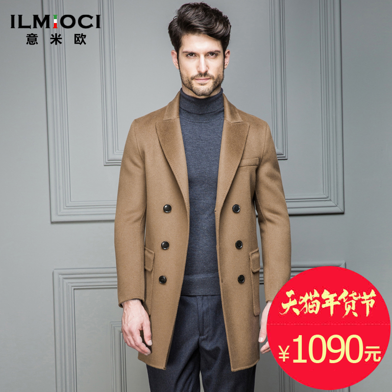 Men's coat Ilmioci intended miou z209z738