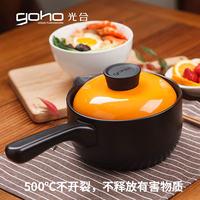 光合盛世 大容量陶瓷奶锅不粘锅砂锅煮热牛奶锅煮泡面锅1.6L1L