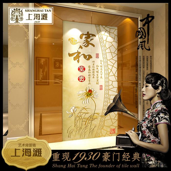 上海滩中式艺术彩雕刻瓷砖SHT167-E