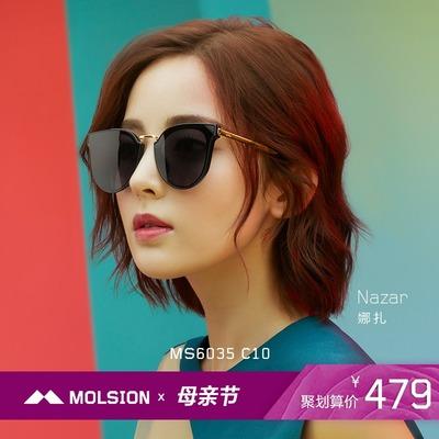 陌森眼镜娜扎同款2018年春夏新款太阳镜女士司机镜大框墨镜ms6035图片