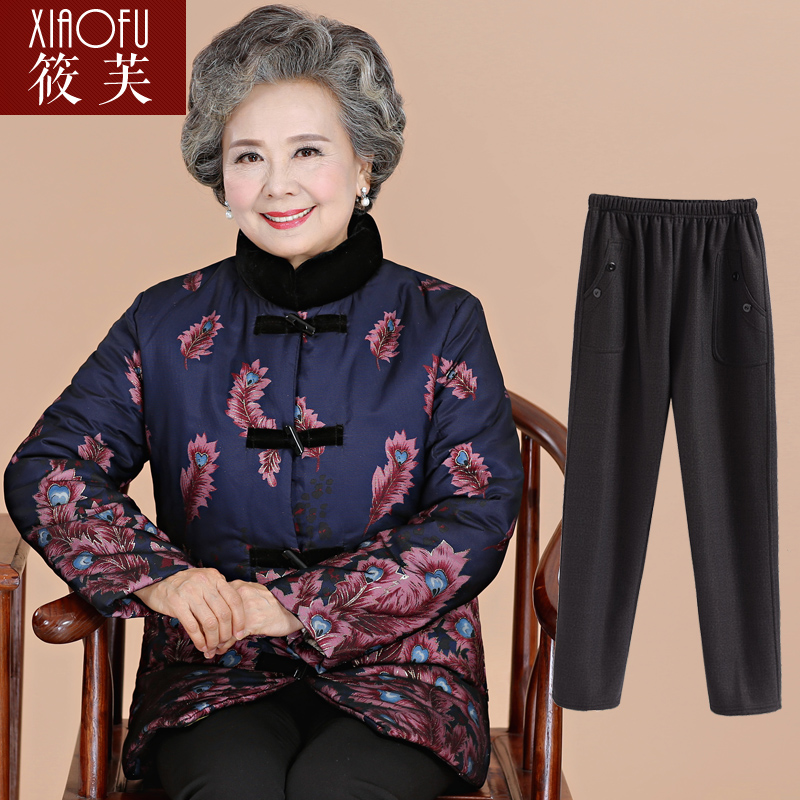 Clothing for ladies Xiao Fu Dz888 coat 60-70 80 Xiao Fu